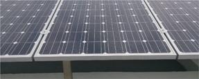 Green Energy plan of Chiayi Taiwan plant