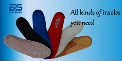 All kinds of insoles you need